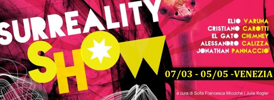 Surreality in Venice invito