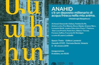 anahid